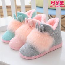 冬季加厚产后包跟秋冬室内大码 防滑厚底产妇软底孕妇鞋 高帮月子鞋