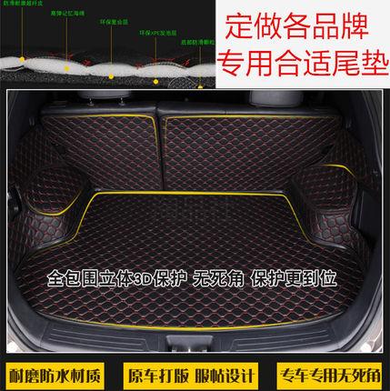 2013年现代ix35后备箱垫全包围lx35/i35版13款北京现代ix35后箱垫