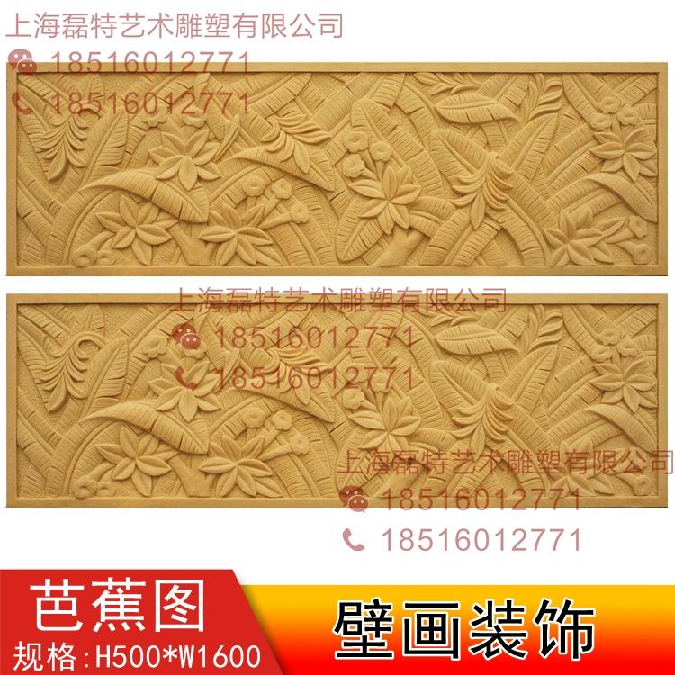 Плиты на стену Артикул 532823660343