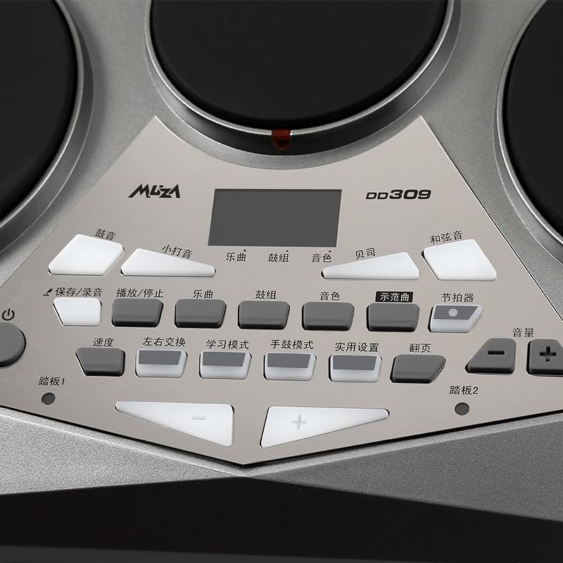 电子鼓配件 DIY 寸黑色白色双层网皮网状鼓皮 12 寸 10 寸 8 电子鼓专用
