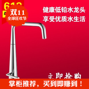 全铜厨房菜盆龙头HL-2500-34/HL-2500-34W冷热水龙头正品包邮