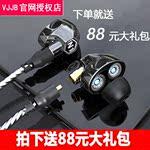 VJJB N1雙動圈耳機入耳式藍牙監聽手機線控運動HIFI重低音炮通用