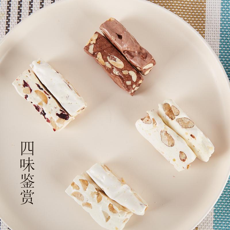 爱维尔 台湾风味手工牛轧糖休闲零食下午茶手工糖果伴手礼100g*2