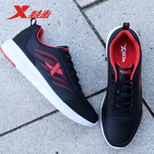 Special footwear sneakers men's autumn and winter 2018 new leather waterproof running shoes warm leisure running shoes