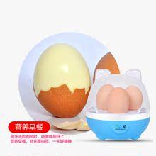 蒸蛋器小型煮蛋器自动迷你宿舍断电单层鸡蛋羹机1人-2-3个