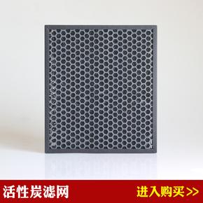 适配松下空气净化器F-PDJ30C F-30C3PD活性炭过滤网滤芯ZXJD30C