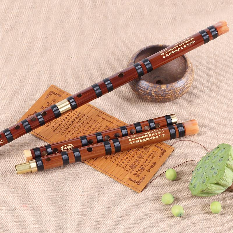 苦竹笛子初学包邮精制专业苦竹横笛笛子竹笛乐器初学笛子乐器