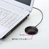 Japan Sanwa flat-panel conference microphone omnidirectional capacitive microphone desktop voice conference 3, 5/USB