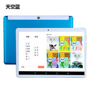 Eye protection intelligent learning machine children point reading machine 12 inch tablet computer English primary school junior high school tutor