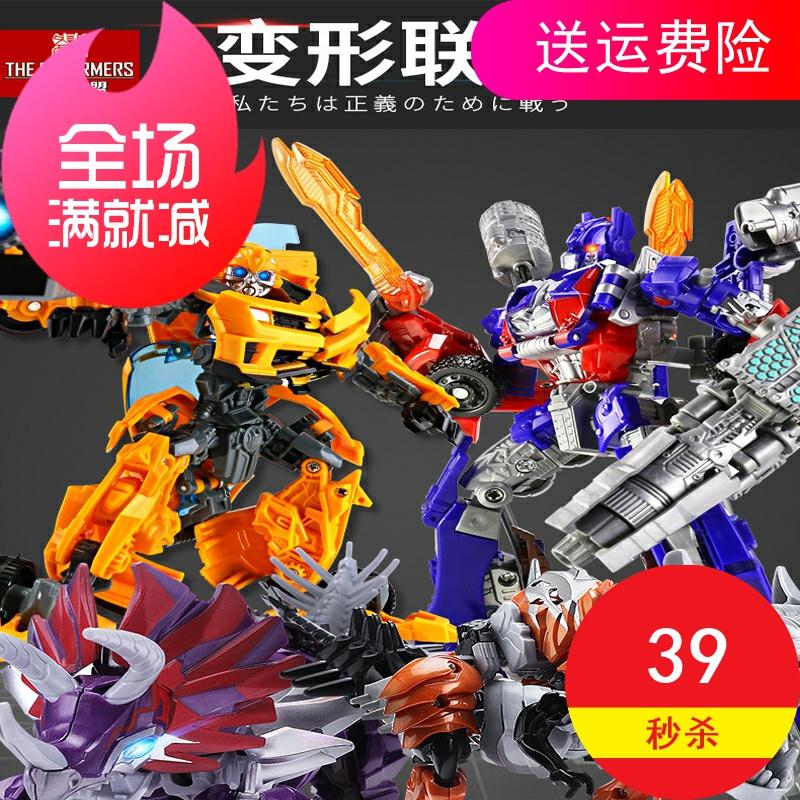 合金变形玩具金刚5擎天黄蜂汽车变形机器人模型变形儿童男孩礼物