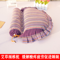 枕头大人枕芯套包邮学生单人护2颈枕
