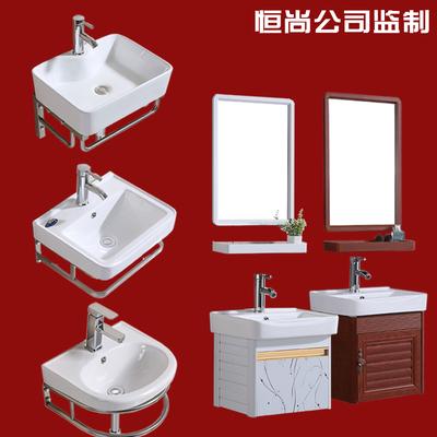 迷你挂盆小户型挂墙式洗脸盆洗手盆卫生间简易浴室柜组合洗漱台盆