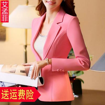 小西装女外套韩版春秋长袖修身显瘦小香风气质女士西服百搭工作服