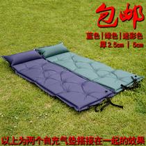 折垫泡沫防潮小坐垫野外草地公园8户外单人便携可折座垫登山隔凉