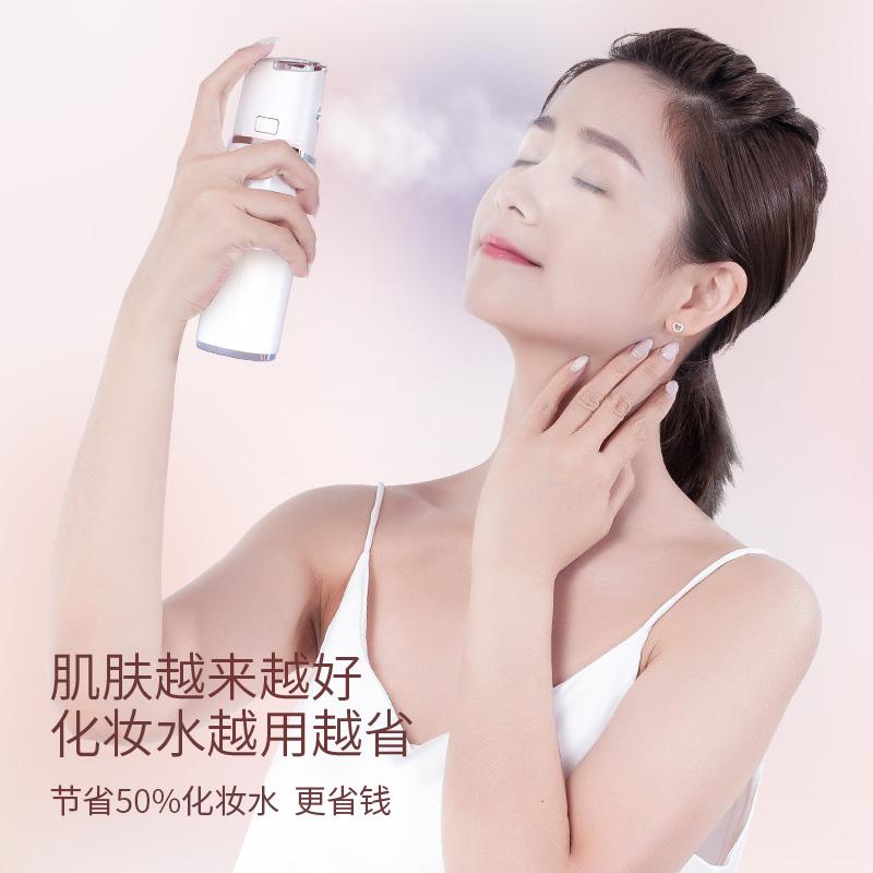 日本娜蜜丝便携纳米喷雾补水活肤仪  蒸脸器保湿美容嫩肤女冷喷机