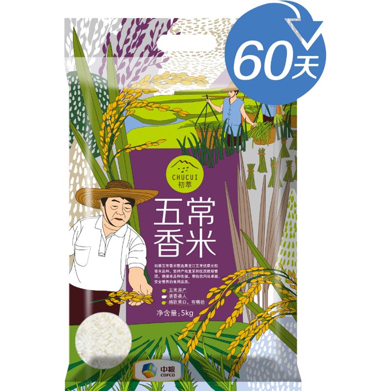 中粮初萃五常香米5kg 大米 新米