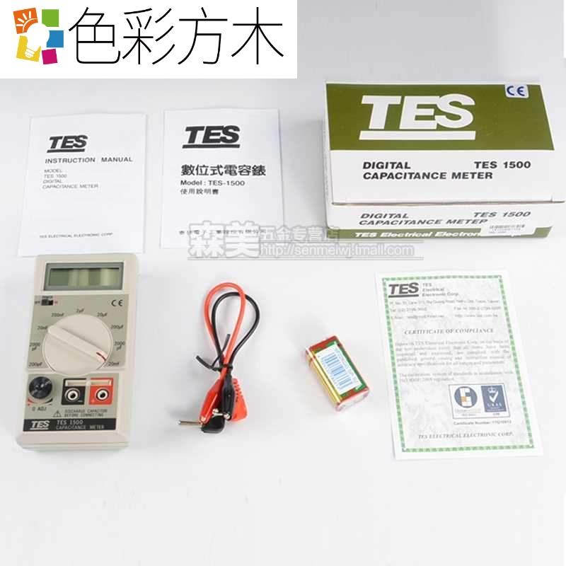 热卖限量 台湾-1500高精度电容电感测试仪器高频脉冲电镀电源电感
