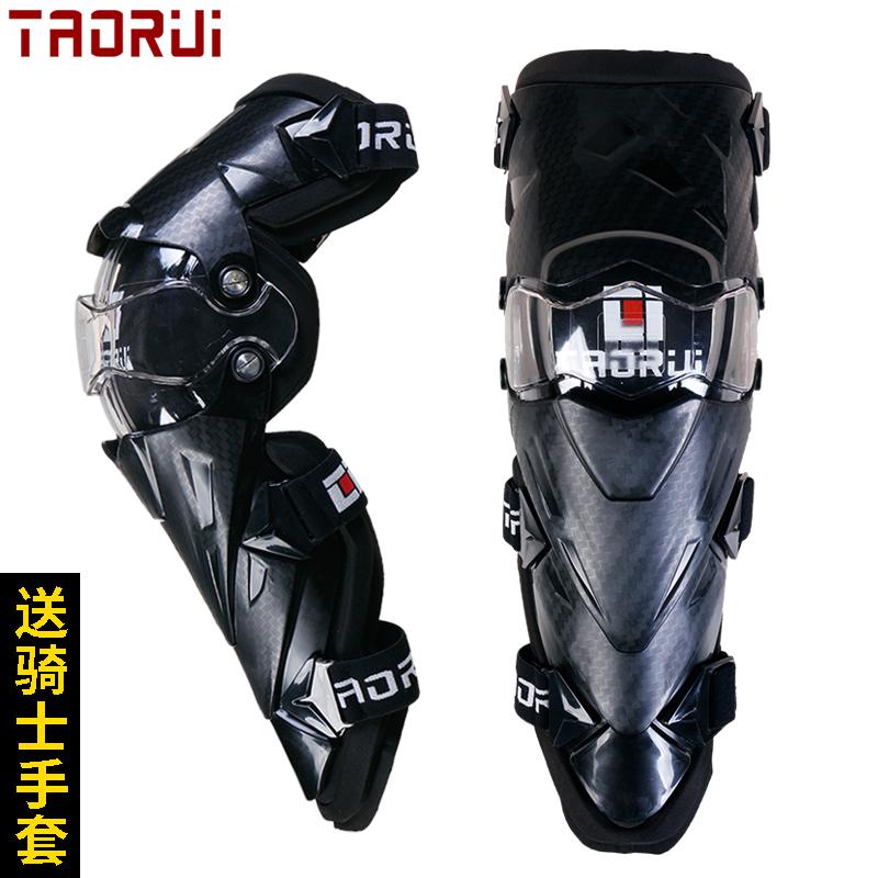 Мотоциклы внедорожники Артикул 568670488245