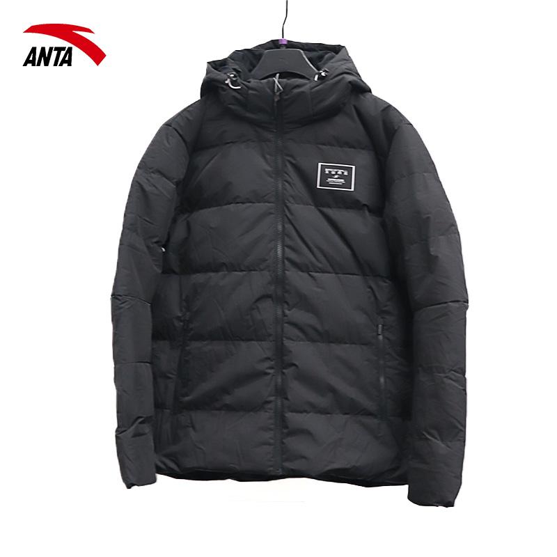 安踏羽绒服男装2018冬季新款加厚保暖男立领羽绒夹克外套15841976