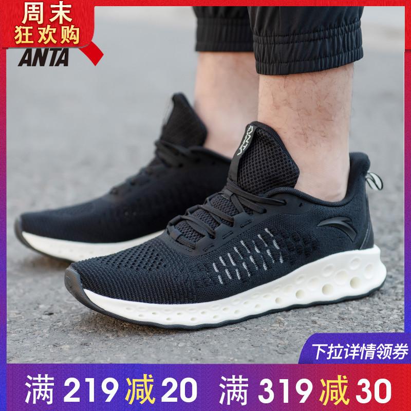 安踏跑步鞋男鞋2019夏季新款虫洞科技跑鞋能量环至氢跑鞋运动鞋男