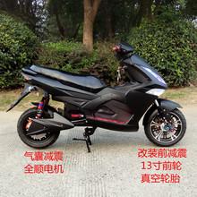 骠骑大功率电摩 72V电动车电摩 改装定做个性化时尚酷车厂家直销