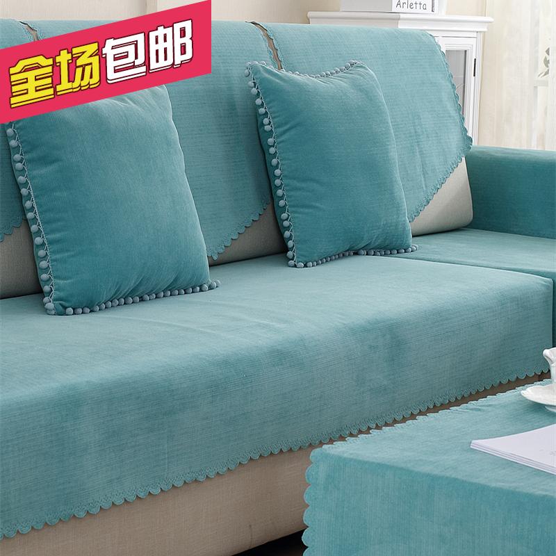 其他纯色沙发