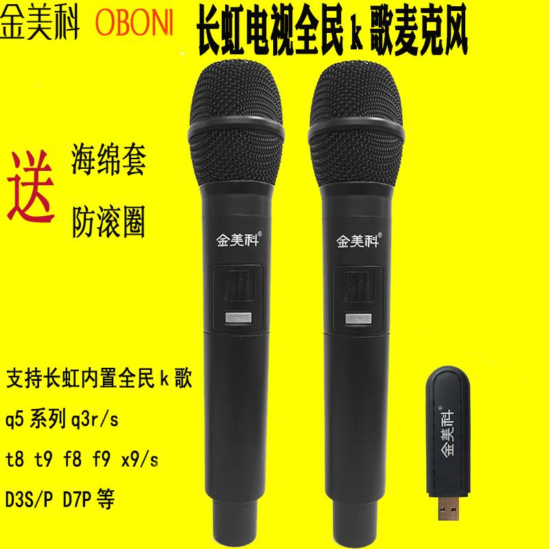 Микрофоны Артикул 573607130234