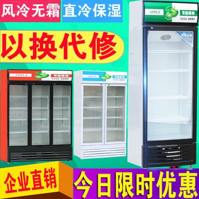 冷藏饮料冰箱