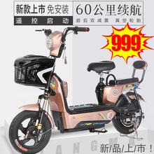 飞鸽科技winner48V迷你电动车两轮成人电动自行车电瓶车代步车
