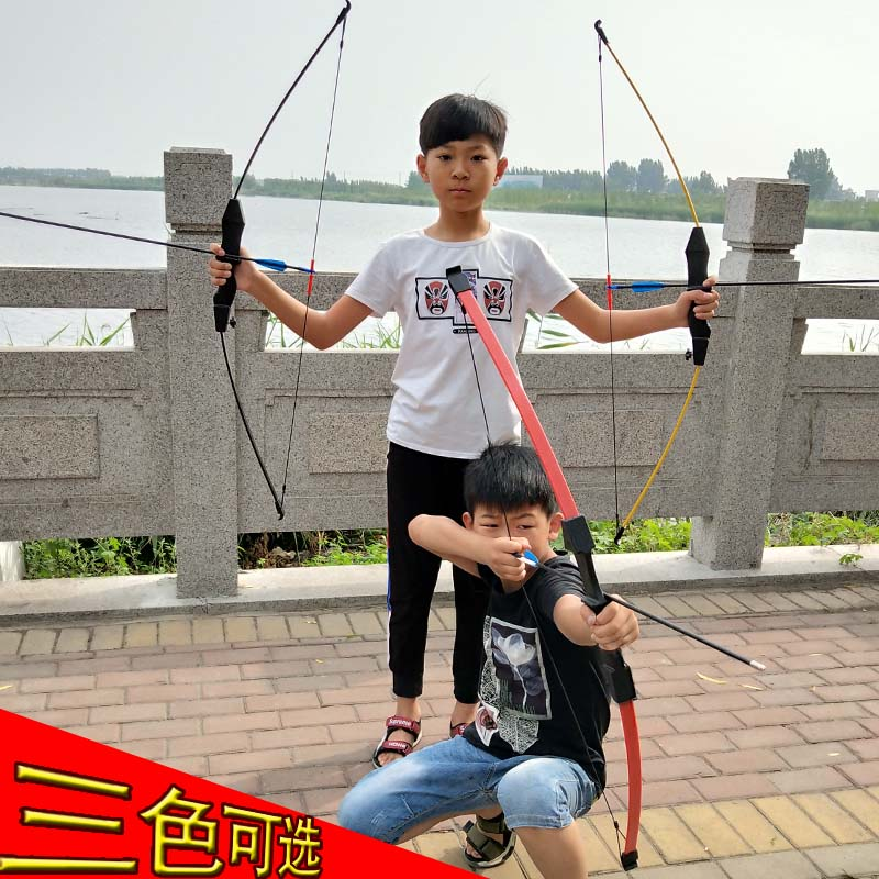 儿童弓箭射击射箭玩具亲子套装运动竞技户外游戏滑轮弓男孩直拉弓