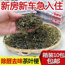 新茶乌龙茶散装袋礼盒装2018特级安溪铁观音茶叶浓香型兰花香