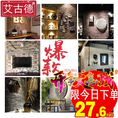 中式 电视墙 瓷砖