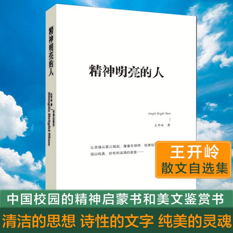Внутриигровые ресурсы China Game Center Артикул 37237610230