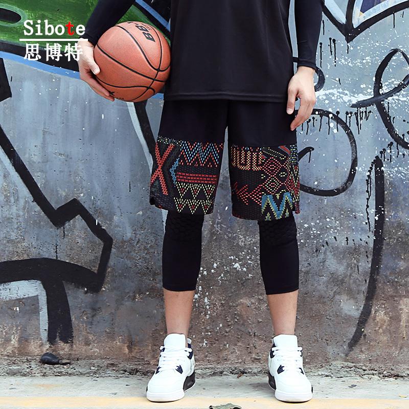 思博特男士运动裤春夏季速干透气运动短裤训练跑步健身裤子篮球裤