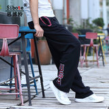 Men's sweatpants summer breathable pants straight pants loose large pants training pants running pants basketball pants