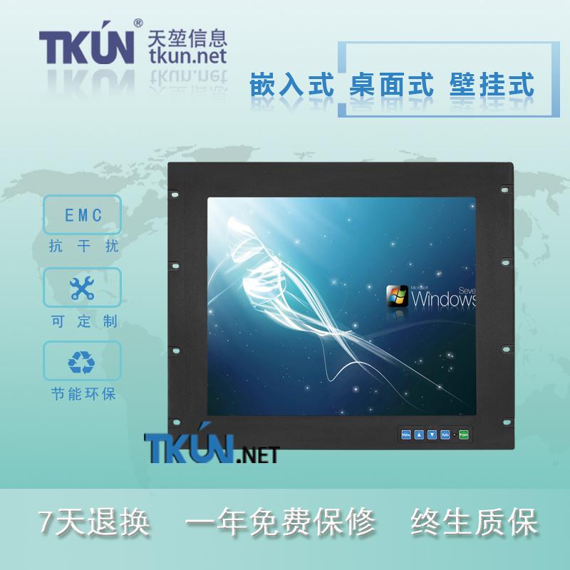 TKUN  17寸高清高亮阳光可视无人机专用监视器 可定TK170-HD-A