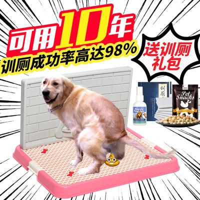 狗狗厕所金毛大号大型犬冲水便盆泰迪拉屎尿盆自动中型犬宠物用品