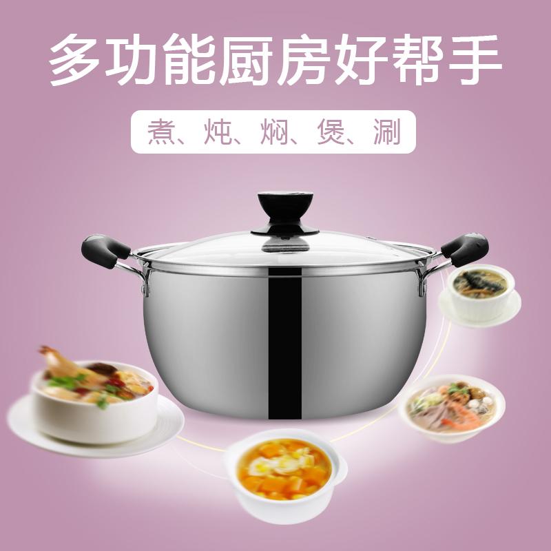 迷你多用湯鍋