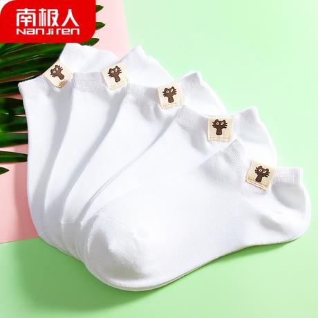 南极人袜子女士纯白色棉袜少女韩国可爱浅口短袜中筒袜夏季女薄款商品大图