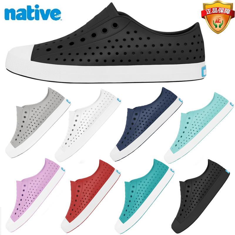 Обувь Crocs Артикул 553021775621