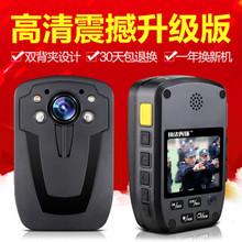 执法先锋D900 高清夜视1080P现场工作视频记录仪器便携肩挂摄影机