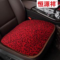 汽车豹纹坐垫冬季