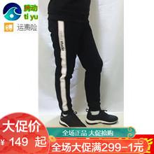 2019春款安踏长裤女正品休闲时尚舒适针织运动长裤16917756-1