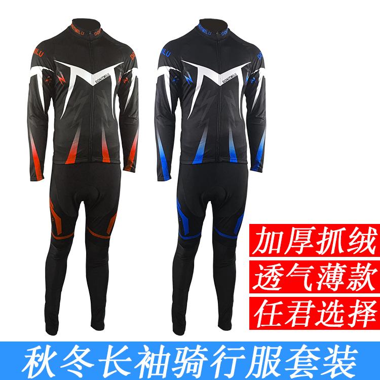 Термосберегающая одежда / Одежда из флиса Артикул 580620402068