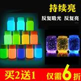 Luminous Pigment Luminous Luminescent Phosphor Luminous Luminous Powder Liquid Waterproof Waterproof Fluorescent Permanent Permanent Phosphor