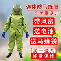 奇翼夏季降温空调服半导体制冷衣服男充电户外焊工高温防暑工作服