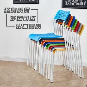 凳子现代简约懒人家用餐厅餐椅成人塑料靠背椅子简约40元以下批发