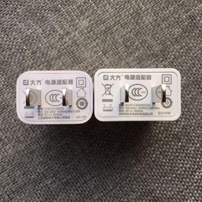 小米电源适配器小方5v1a充电头大方5v2a智能摄像机电源线手机usb