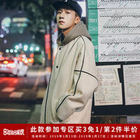 Literary fan winter suede thick collar collar windbreaker trend Korean version of the loose jacket drop shoulder coat men's long section