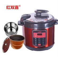 迷你2升2.5升电高压锅5L6L高压锅饭煲 红双喜电压力锅家用双胆正品